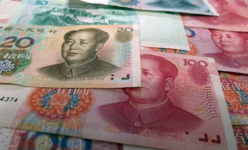 Ireland Granted Access to Invest in Chinese Securities