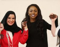 DCU Launches Ireland's First Centre of Excellence For Diversity & Inclusion